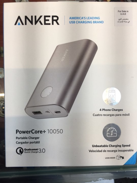 Does Anker Powerbank Turn Off Automatically Q A Community